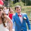 Свадебная фотосессия Виталия и Дарьи - Свадебный фотограф в Москве Тимукова Анна (фото)