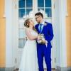 Услуги свадебная фотосессия в Москве цена (фото)